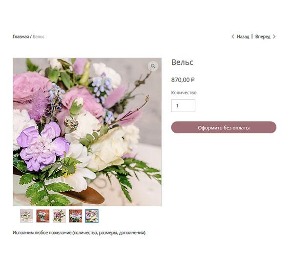 фотосъемка для интернет магазина